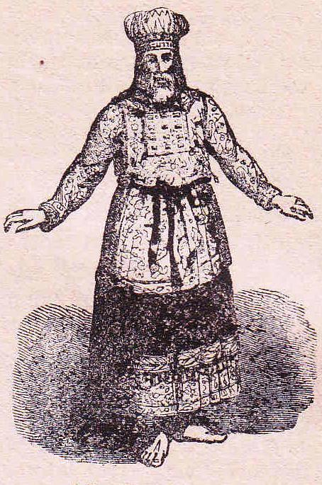 """Fjellstedt Överstepräst Präst"" by Scanned by: User Lavallen - Book: ""Biblia, det är den heliga skrift, med förklaringar af P. Fjellstedt."" part I, page 175. Licensed under Public Domain via Wikimedia Commons - http://commons.wikimedia.org/wiki/File:Fjellstedt_%C3%96verstepr%C3%A4st_Pr%C3%A4st.jpg#/media/File:Fjellstedt_%C3%96verstepr%C3%A4st_Pr%C3%A4st.jpg"