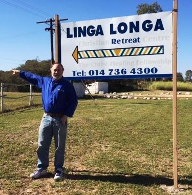 Joe at Lola Linga entrance